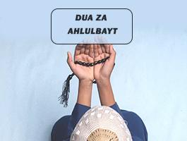 DUA AL-FARAJ